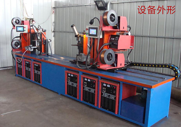 Six-axis automatic welding machine